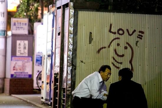 #01 Tokyo – Alan Maglio